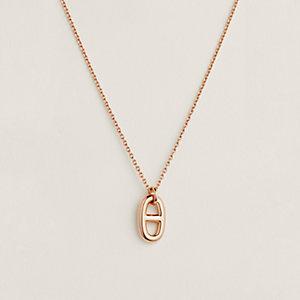 Farandole pendant, small model