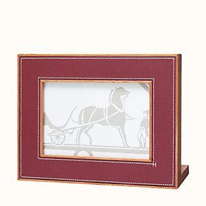 Pleiade horizontal picture frame, small model