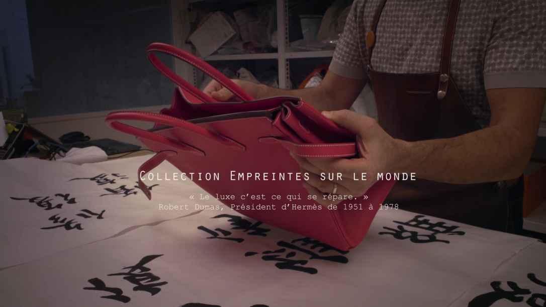 232d79bd2e La planète | Hermès | Hermès France