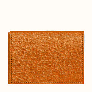 Guernesey 3CC card holder