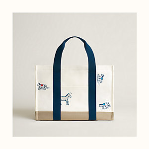 Adada nappy bag