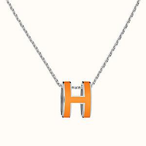 Pop H pendant